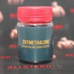 OXYMETHOLONE 50MG/CAP - цена за 100 капсул