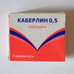 Каберлин (cabergoline) от Sun Pharma