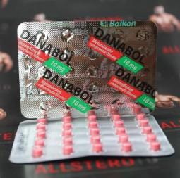 Данабол по 10 мг