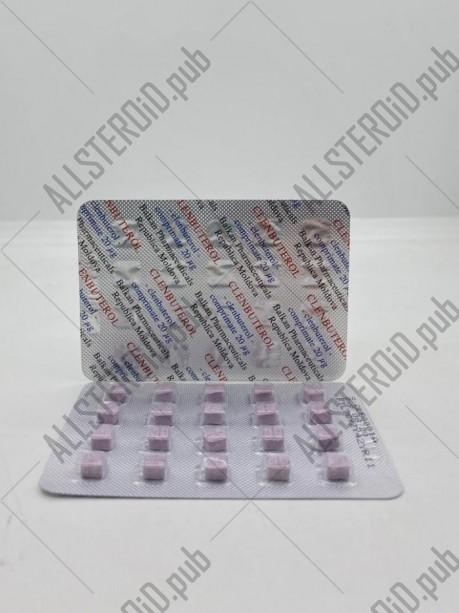 Кленбутерол (Balkan Pharma)