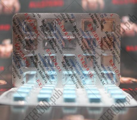 Экседрол (Balkan Pharma)