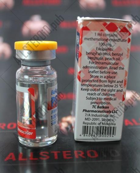 Primobol 100 mg (Balkan Pharma)