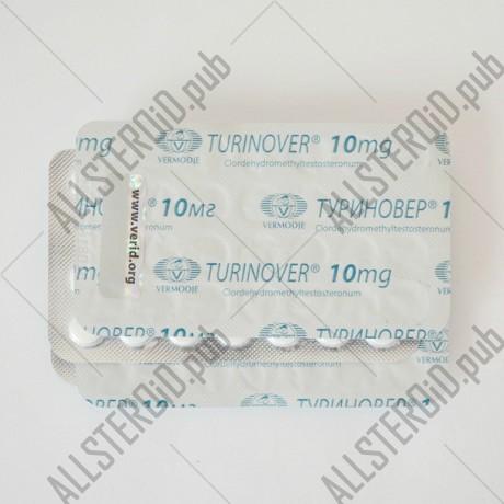 Туриновер 10 мг (Vermodje)
